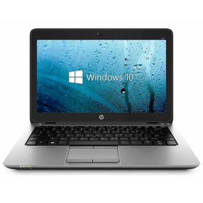 HP ELITEBOOK 820 G2 (Core i5, 5th gen, Broadwell / 2.3GHz / 8GB DDR3 / 256GB SSD/ 12 coll)